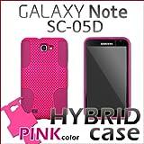 GALAXY Note SC-05D: カラフル ハイブリッド ケース カバー : Pink  / ギャラクシー ノート galaxynote sc05d