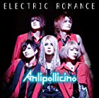 ELECTRIC ROMANCE [�̾���](�߸ˤ��ꡣ)
