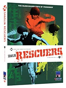 Shaolin Rescuers (Shaw Brothers)