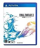 ファイナルファンタジー X HD Remaster 初回生産特典PS3Rソフト「ライトニング リターンズ ファイナルファンタジーXIII」「スピラの召喚士」ウェア・杖・盾 3点セットのアイテムコード同梱