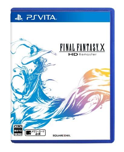 ファイナルファンタジー X HD Remaster 初回生産特典PS3®ソフト「ライトニング リターンズ ファイナルファンタジーXIII」「スピラの召喚士」ウェア・杖・盾 3点セットのアイテムコード同梱