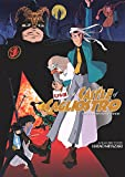 Lupin the 3rd: The Castle of Cagliostro [DVD] [Region 1] [US Import] [NTSC]