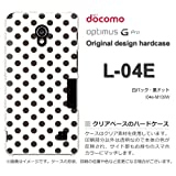 docomo Optimus G Pro L-04E ケース Optimus G Pro L-04E カバー ケース・ジャケット【白バック・黒ドット/l04e-M109W】