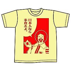 日本人なら米喰えよ カミカゼスタイル製 イエロー Sサイズ
