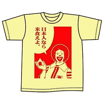 日本人なら米喰えよ カミカゼスタイル製 イエロー XLサイズ
