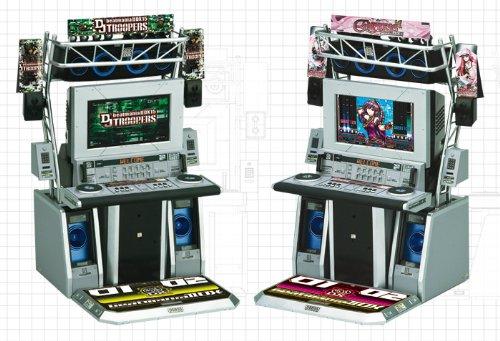デスクトップアーケードコレクション Vol.1 beatmania?DX 全2種