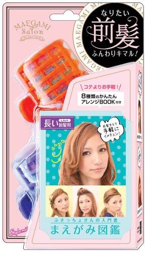 前髪サロン 2P ARM680