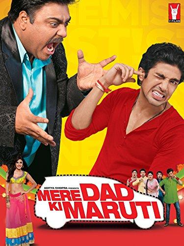 mere-dad-ki-maruti-english-subtitled