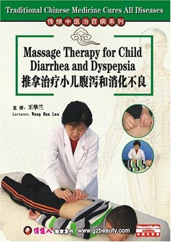 traditional-chinese-medicine-cures-all-diseases-massage-treatment-for-infantile-diarrhea