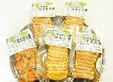 大根からし巻き 100g×各種5点セット 新潟特産漬物 岩崎食品/熨斗対応可