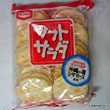 Kameda – Soft Salad Rice Crackers (Net Wt. Oz.) 5.25