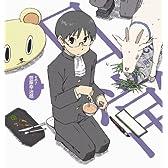 TVアニメ 日常のキャラクターソング その7 笹原幸治郎