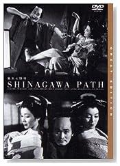 幕末太陽傳 [DVD]