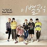 スペシャル・シングル - Boys' Record(韓国盤)