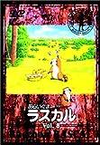 ���餤���ޥ饹����(8) [DVD]