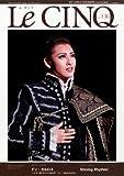 Le Cinq (ル・サンク) 2012年 05月号 [雑誌]