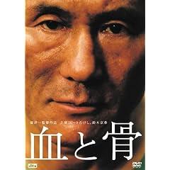 ���ƍ� [DVD]