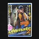 THE Ultimate 2 [DVD]