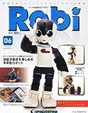 週刊 Robi (ロビ) 2013年 4/16号 [分冊百科]