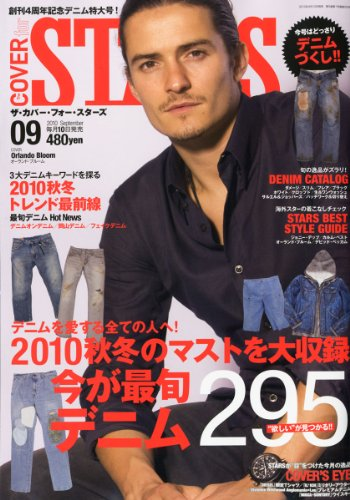 The COVER 2010年9月号 大きい表紙画像