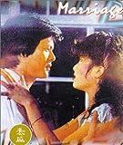 Zongshen dashi [VHS]