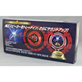 REMIX(レミックス) 16cmコアキシャル 2WAYマウントスピーカー FSN-160T