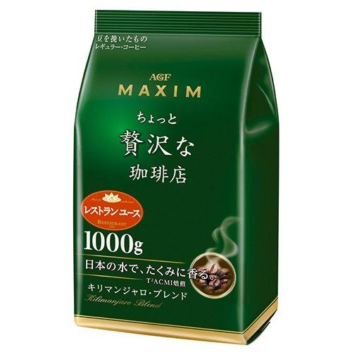 AGF マキシム レギュラーコーヒーちょっと贅沢な珈琲店 爽やかな味わい キリマンジャロ・ブレンド 1kg