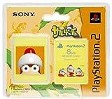 PlayStaion 2専用メモリーカード(8MB) Premium Series サルゲッチュ