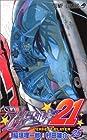アイシールド21 第25巻 2007年07月04日発売