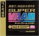 スーパーヴァームパウダータイプ 11/.5g×14袋
