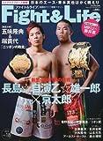 Fight&Life (ファイトアンドライフ) 2010年 06月号 [雑誌]