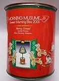 モーニング娘。 Sweet Morning Box 2001(クリスマス仕様)