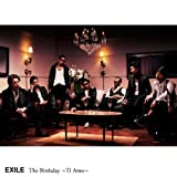 SUPER SHINE feat. VERBAL (m-flo)♪EXILE
