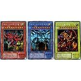 遊戯王カード 【三幻神(神のカード)セット(オシリスの天空竜G4-01・オベリスクの巨神兵G4-02・ラーの翼神竜G4-03)】