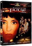 Pulse [Import belge]