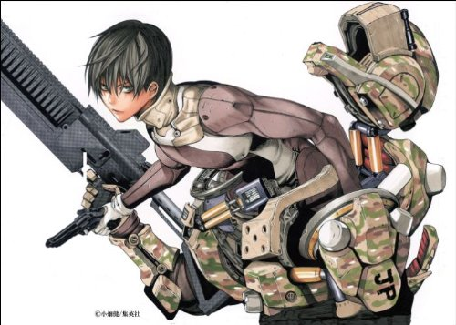 All You Need Is Kill (JUMP j BOOKS)