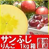 福島県産 『サンふじ』 1kg箱 (4~5玉入) ランキングお取り寄せ