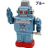 値下げしました!【ブリキのおもちゃ】『ゼンマイ ロボット』&ブルー/シルバー& 【ゼンマイロボット(ブルー)】1点 【1セット1点】