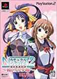 echange, troc Natural 2: Duo - Sakurairo no Kisetsu [Deluxe Pack][Import Japonais]