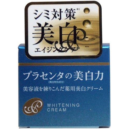 プラセホワイター 薬用美白クリーム 50g入