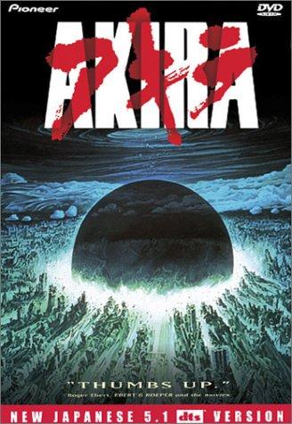 Akira (DTS)