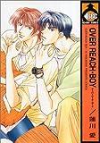 OVER REACH・BOY / 蓮川 愛 のシリーズ情報を見る