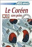 Image of Le Coréen sans peine (1 livre + coffret de 4 CD)