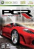 PGR3-プロジェクト ゴッサム レーシング 3-   (マイクロソフト)