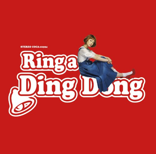 Ring a Ding Dong