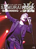 KIKKAWA KOJI LIVE 2013 SAMURAI ROCK ?BEGINNING- at日本武道館(Blu-ray初回限定盤(BD+CD))