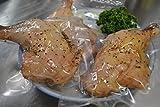 クリスマス チキン 骨付き モモ肉 グリル 塩焼き さらにお得な3本セット(一本一本真空パック)