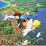 Kiki's Delivery Service - Original Soundtrack