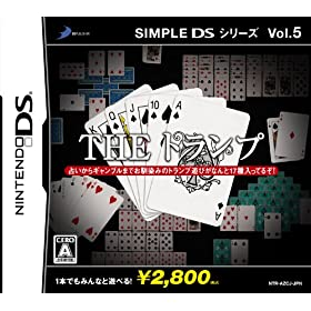 SIMPLE DS�V���[�Y Vol.5 THE �g�����v