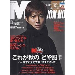 MEN'S NON�ENO (�����Y �m���m) 2011�N 10���� [�G��]